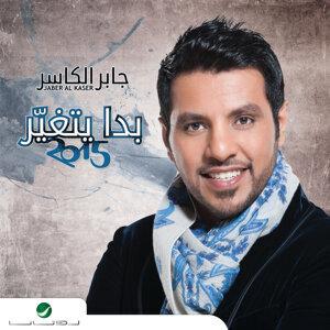 Jaber Al Kaser 歌手頭像