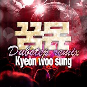 Kyeon Woo Sung (견우성) 歌手頭像