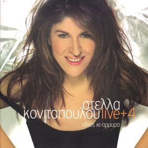 Stella Konitopoulou 歌手頭像