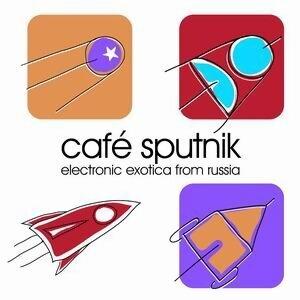 Cafe Sputnik アーティスト写真