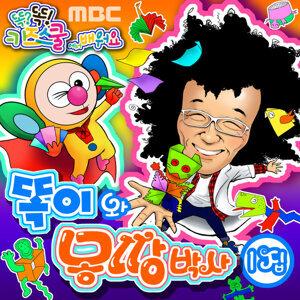 김기철 & 문남숙 歌手頭像