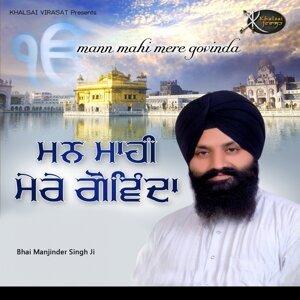 Bhai Manjinder Singh Ji 歌手頭像