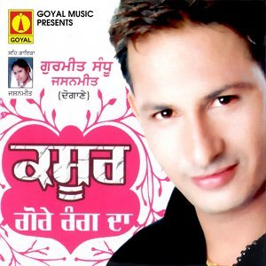 Gurmeet Sandhu, Jashanmeet 歌手頭像