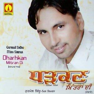 Gurmail Sidhu, Miss Simran 歌手頭像