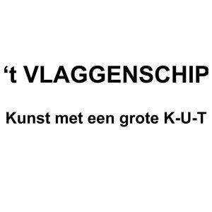 't Vlaggenschip 歌手頭像
