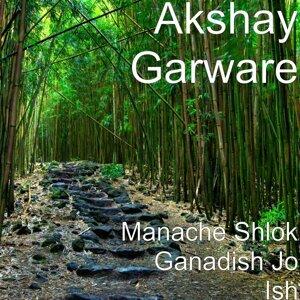 Akshay Garware 歌手頭像