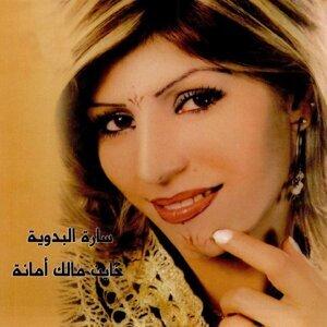 Sara Albadawieh 歌手頭像