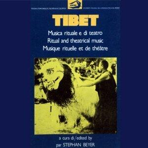 Tibet - Musica rituale e di teatro 歌手頭像