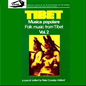 Musica popolare del Tibet. Vol. 2 歌手頭像