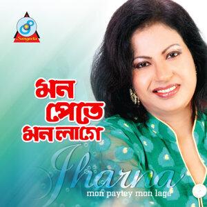Jharna 歌手頭像