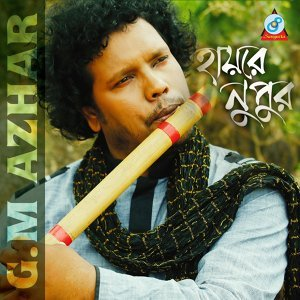G. M. Azhar 歌手頭像