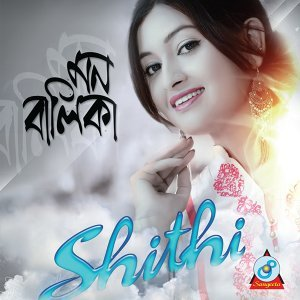 Shithi Shaha 歌手頭像