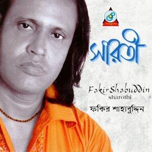 Fakir Shabuddin 歌手頭像
