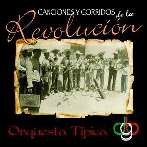 Orquesta Típica de Daniel Garcia Blanco 歌手頭像