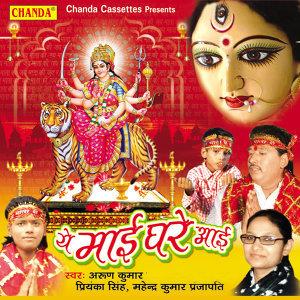 Arun Kumar Gad, Priyanka Singh 歌手頭像