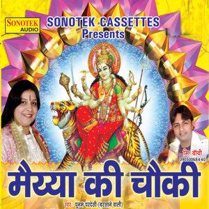 Poonam  Pardesi 歌手頭像