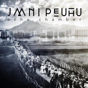 Jaani Peuhu 歌手頭像