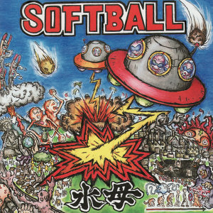 Softball 歌手頭像
