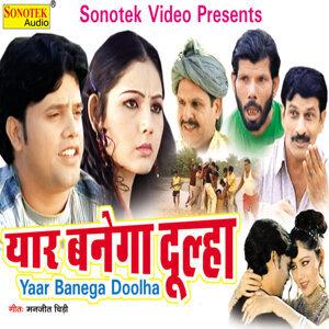 Manjit Chidi 歌手頭像