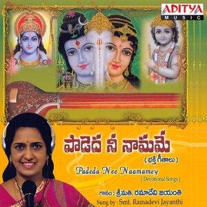 Ramadevi Jayanthi 歌手頭像
