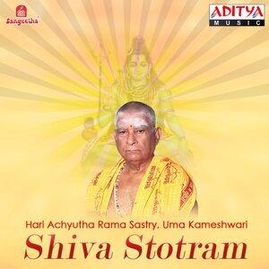 Hari Achuta Rama Sastry, Uma Kameshwari 歌手頭像