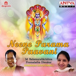 M. Balamuralikrishna, Premalatha Diwakar 歌手頭像