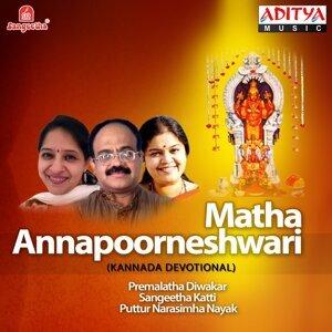 Puttur Narasimha Nayak, Sangeetha Katti, Premalatha Diwakar 歌手頭像