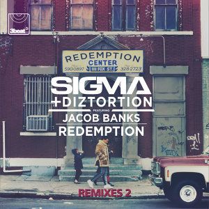 Sigma, Diztortion 歌手頭像