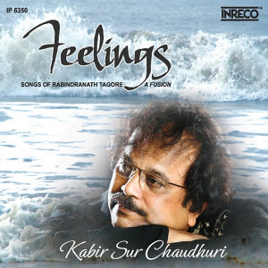 Kabir Sur Chaudhuri 歌手頭像