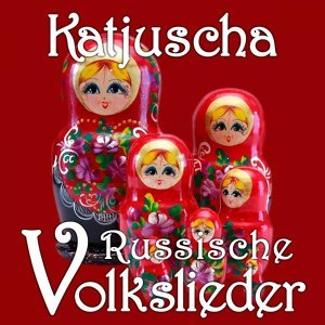 Katjuscha 歌手頭像