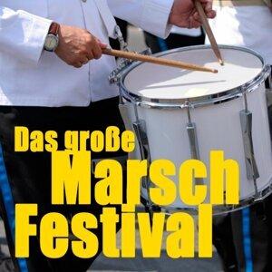 Lübecker Polizeiorchester, Hoch- und Deutschmeister 歌手頭像