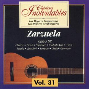 English Chamber Orchestra, José Carreras, Teresa Berganza 歌手頭像