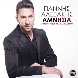 Giannis Alexakis 歌手頭像