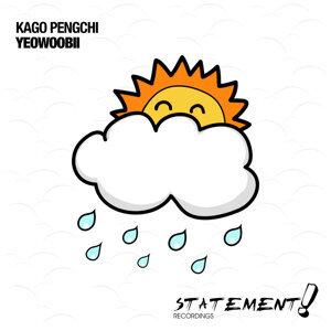 Kago Pengchi 歌手頭像