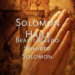 Solomon Haile 歌手頭像