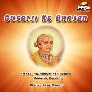 Tulshiram Sen Bodwa, Babulal Kuchera 歌手頭像