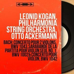 Leonid Kogan, Philharmonia String Orchestra, Otto Ackermann 歌手頭像