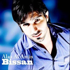 Alaa Al Amin 歌手頭像