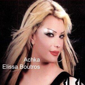 Elissa Boutros 歌手頭像