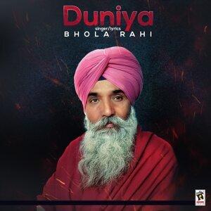 Bhola Rahi 歌手頭像