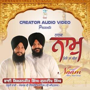 Bhai Simranjit Singh, Bhai Gundeep Singh 歌手頭像