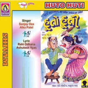 Sanjay Oza, Alka Patel 歌手頭像