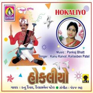Kanu Kaival, Kailasben Patel 歌手頭像