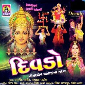 Arvind Barot, Vatsala Patil 歌手頭像