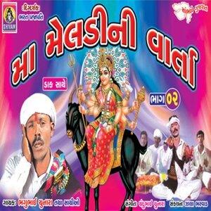Bhagubhai Chunara 歌手頭像