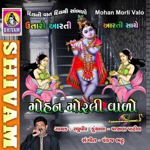 Raghuvir Kunchala, Vatsala Patil 歌手頭像