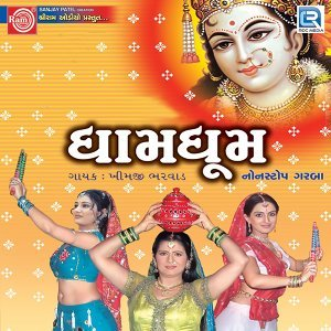 Khimji Bharvad 歌手頭像
