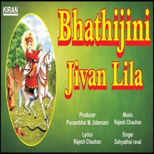 Dahyabhai Raval 歌手頭像