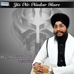 Bhai Amarjit Singh Ji 歌手頭像