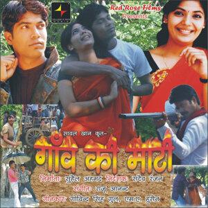 Raju Anand 歌手頭像